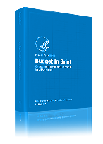 2017 Budget Cover