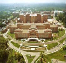 Aerial photo of NIH Headquarters